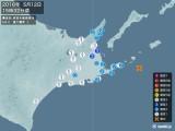 2016年05月12日15時32分頃発生した地震