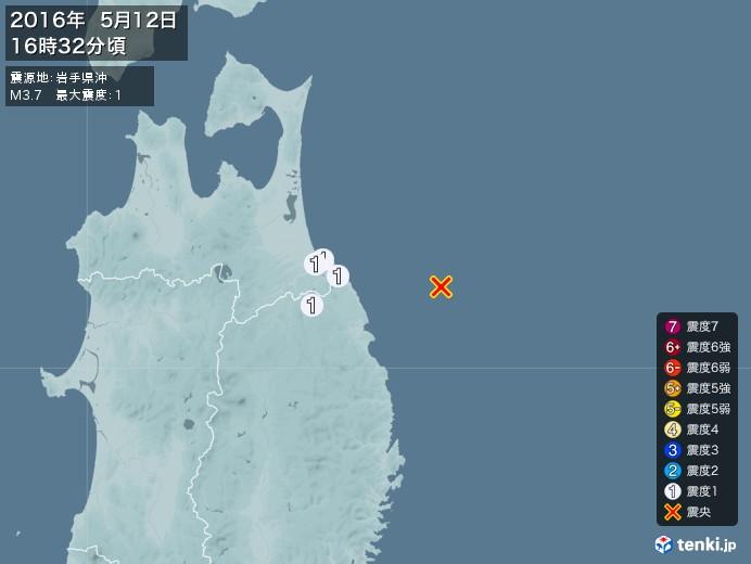 地震情報(2016年05月12日16時32分発生)