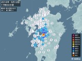 2016年05月12日17時04分頃発生した地震