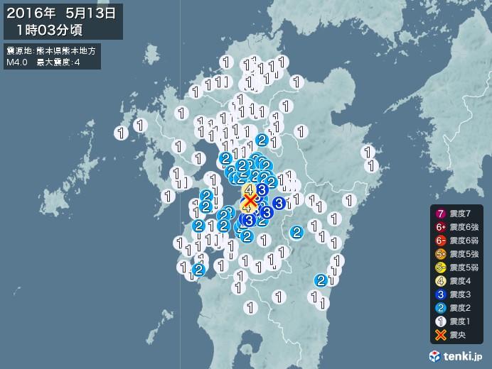 地震情報(2016年05月13日01時03分発生)