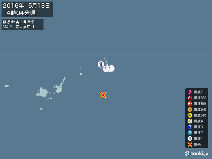地震情報(2016年05月13日04時04分発生)