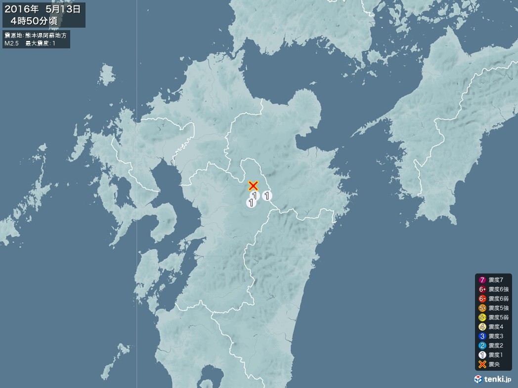 地震情報 2016年05月13日 04時50分頃発生 最大震度:1 震源地:熊本県阿蘇地方(拡大画像)
