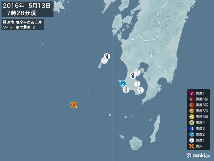地震情報(2016年05月13日07時28分発生)