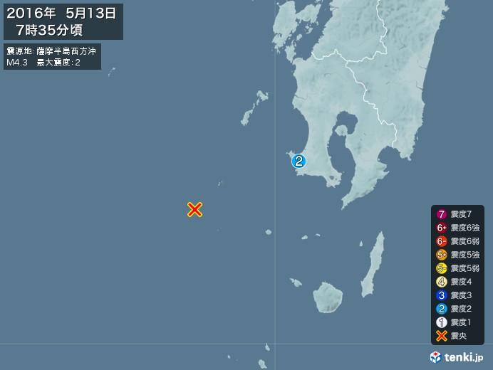 地震情報(2016年05月13日07時35分発生)