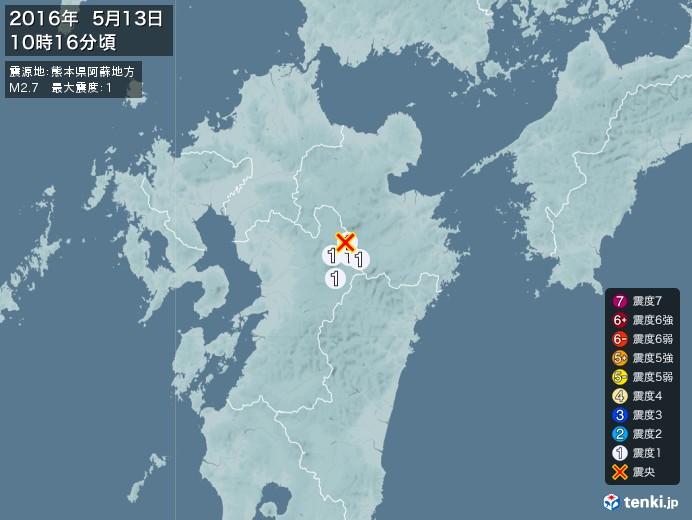 地震情報(2016年05月13日10時16分発生)