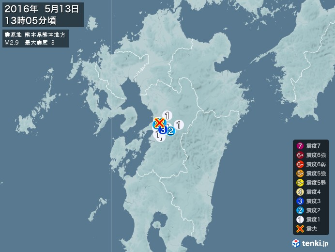 地震情報(2016年05月13日13時05分発生)