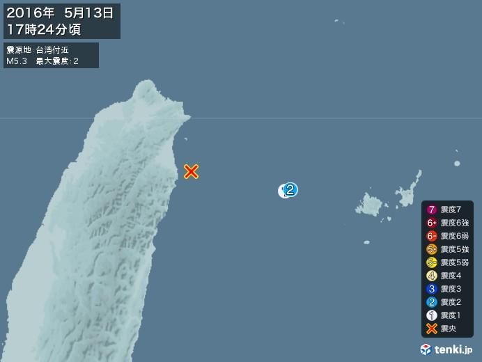 地震情報(2016年05月13日17時24分発生)