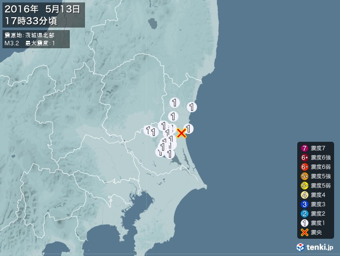 地震情報(2016年05月13日17時33分発生)