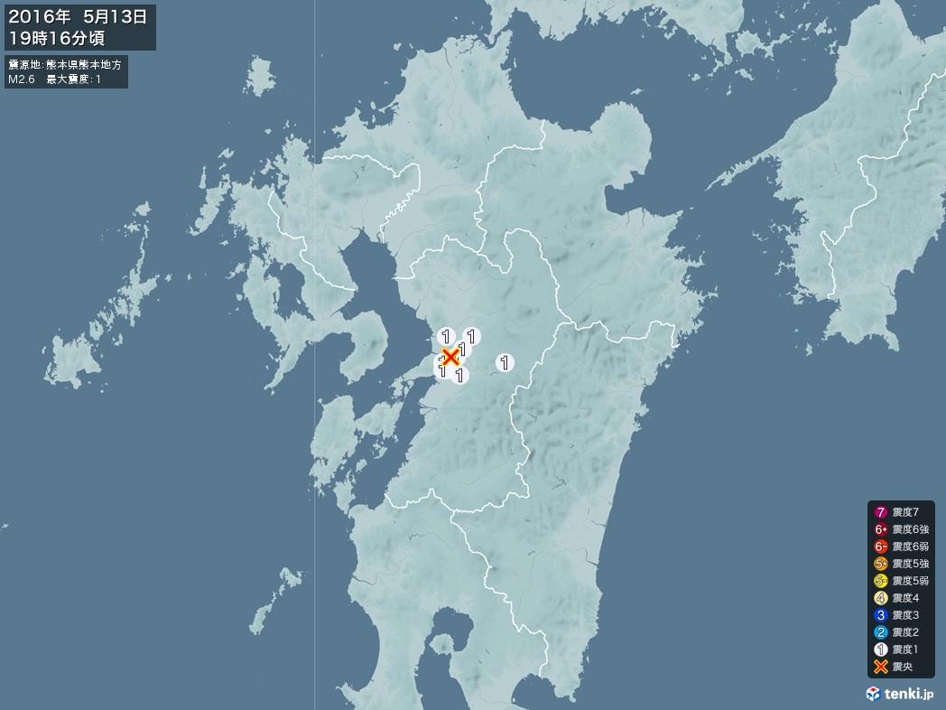 地震情報 2016年05月13日 19時16分頃発生 最大震度:1 震源地:熊本県熊本地方(拡大画像)