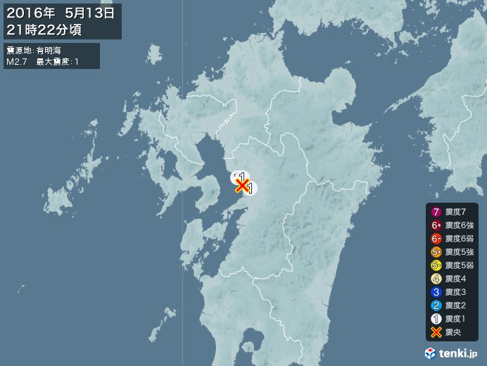 地震情報(2016年05月13日21時22分発生)