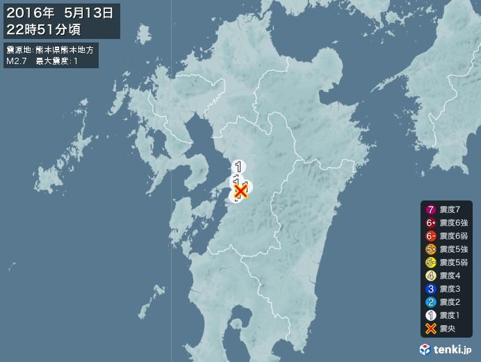 地震情報(2016年05月13日22時51分発生)