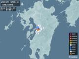 2016年05月14日00時04分頃発生した地震