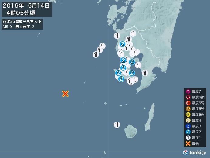 地震情報(2016年05月14日04時05分発生)