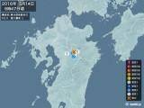 2016年05月14日09時47分頃発生した地震