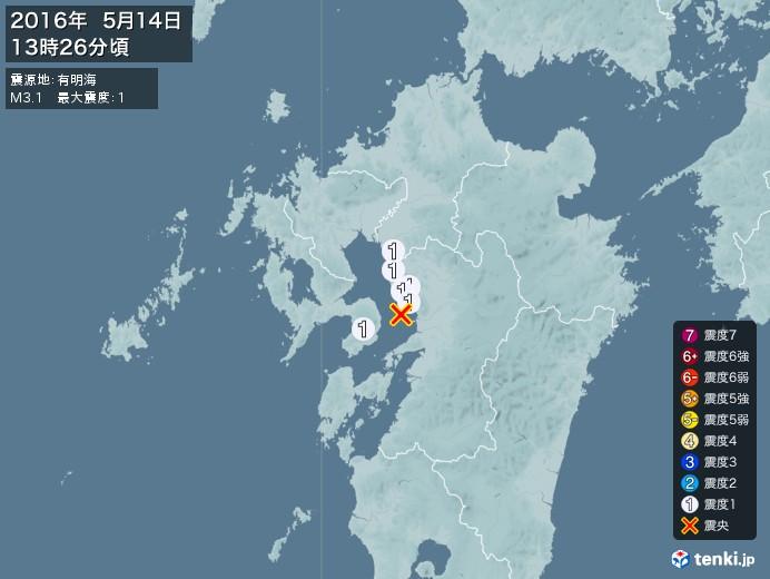 地震情報(2016年05月14日13時26分発生)