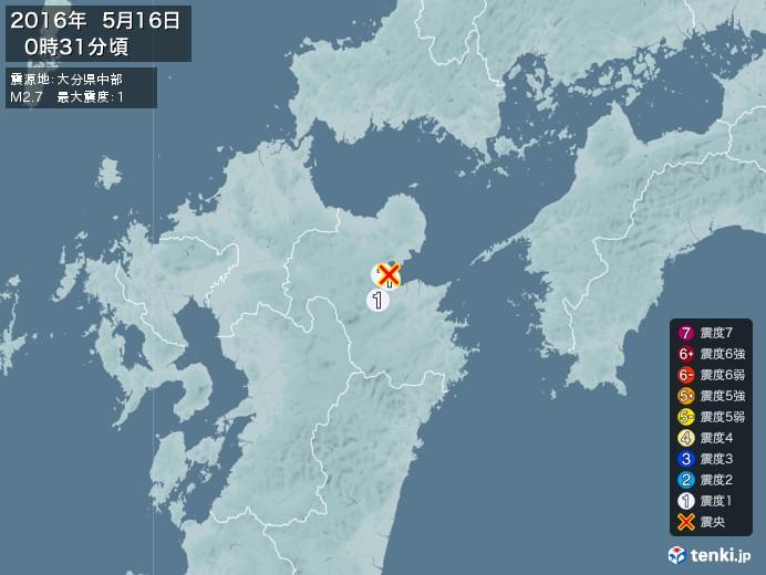 地震情報(2016年05月16日00時31分発生)