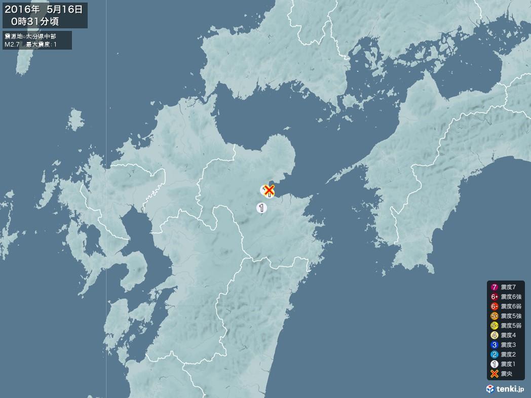 地震情報 2016年05月16日 00時31分頃発生 最大震度:1 震源地:大分県中部(拡大画像)