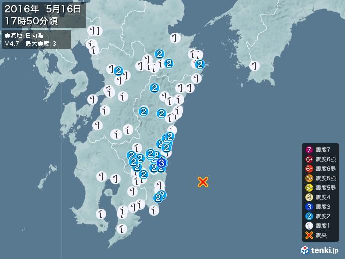 地震情報(2016年05月16日17時50分発生)