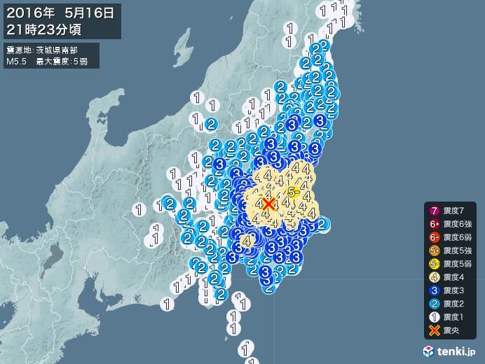 地震情報(2016年05月16日21時23分発生)