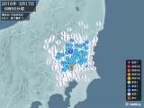 2016年05月17日06時55分頃発生した地震