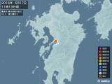 2016年05月17日11時13分頃発生した地震