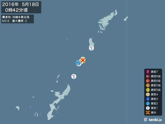 地震情報(2016年05月18日00時42分発生)
