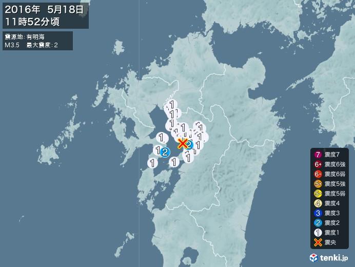 地震情報(2016年05月18日11時52分発生)
