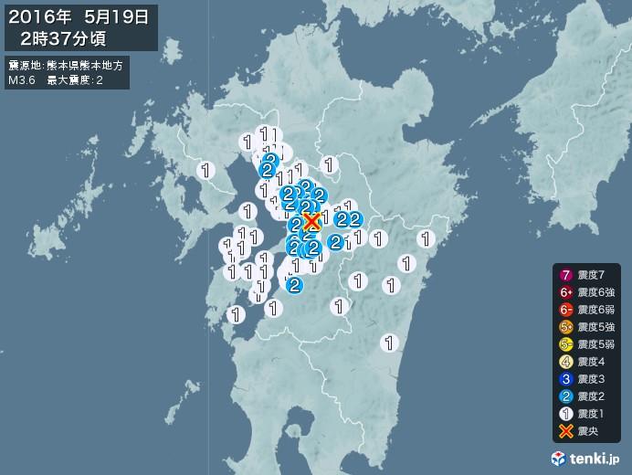 地震情報(2016年05月19日02時37分発生)