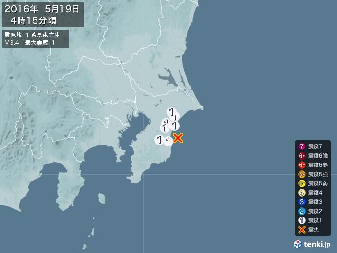 地震情報(2016年05月19日04時15分発生)