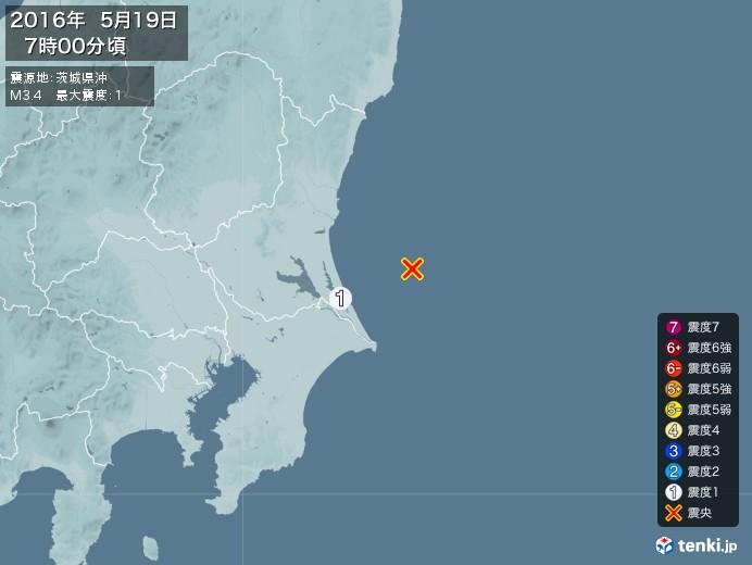 地震情報(2016年05月19日07時00分発生)
