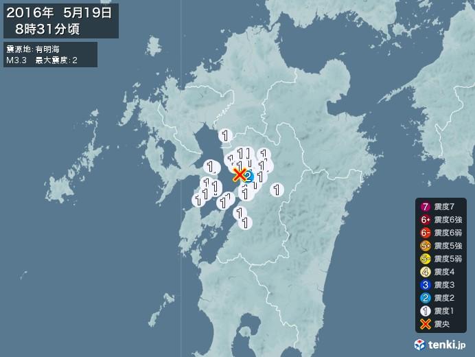 地震情報(2016年05月19日08時31分発生)