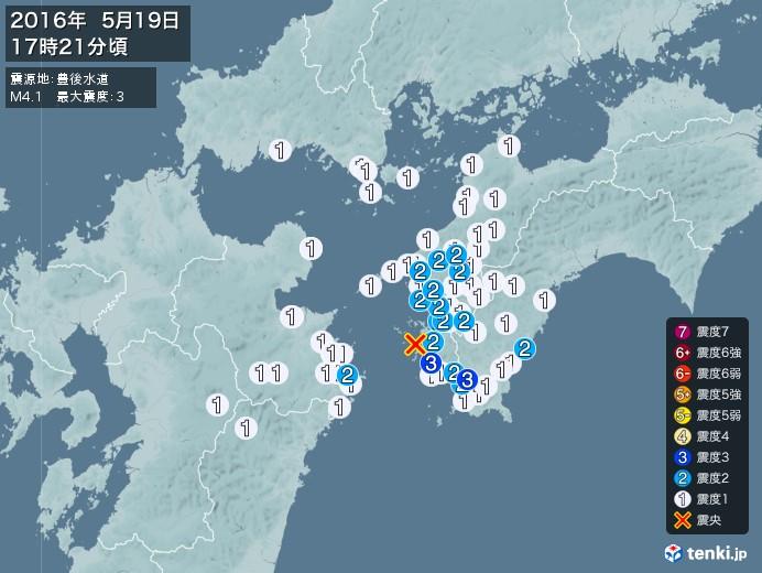 地震情報(2016年05月19日17時21分発生)