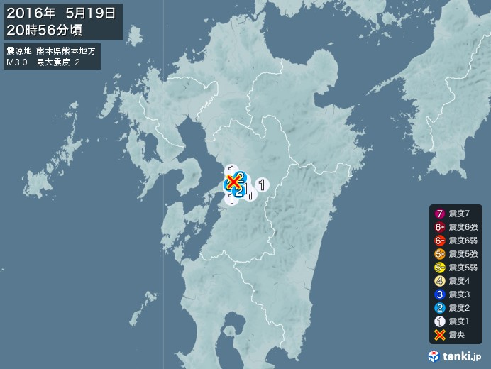 地震情報(2016年05月19日20時56分発生)