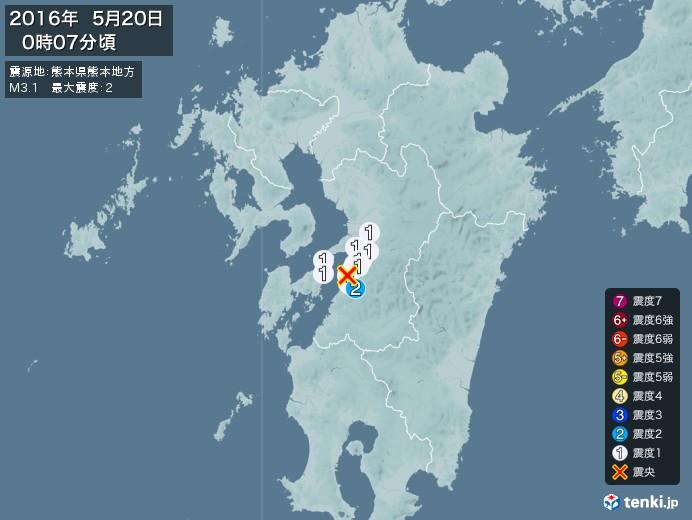 地震情報(2016年05月20日00時07分発生)