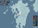2016年05月20日00時07分頃発生した地震