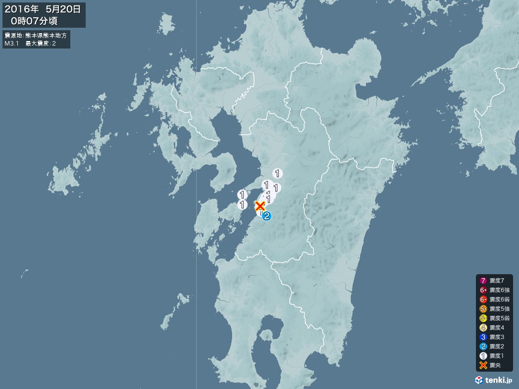 地震情報 2016年05月20日 00時07分頃発生 最大震度:2 震源地:熊本県熊本地方(拡大画像)