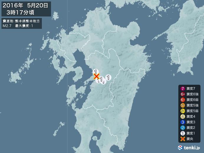 地震情報(2016年05月20日03時17分発生)