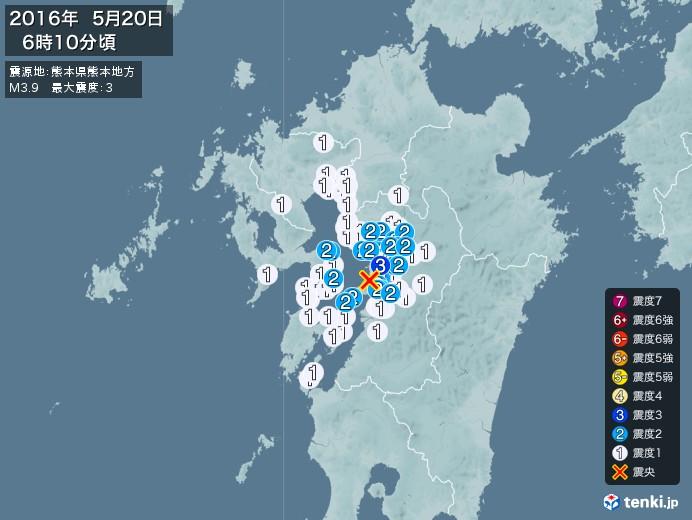地震情報(2016年05月20日06時10分発生)