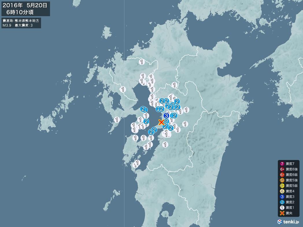地震情報 2016年05月20日 06時10分頃発生 最大震度:3 震源地:熊本県熊本地方(拡大画像)