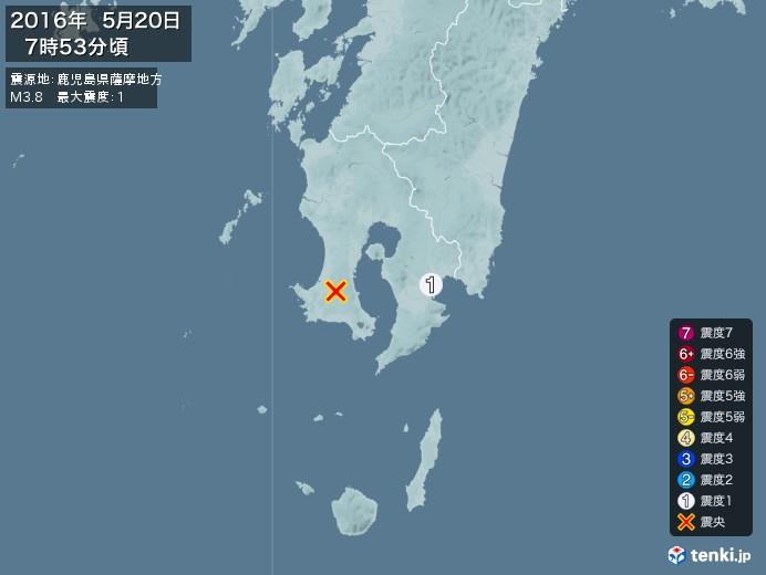 地震情報(2016年05月20日07時53分発生)