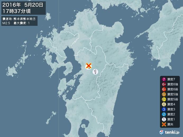 地震情報(2016年05月20日17時37分発生)