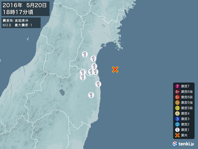 地震情報(2016年05月20日18時17分発生)