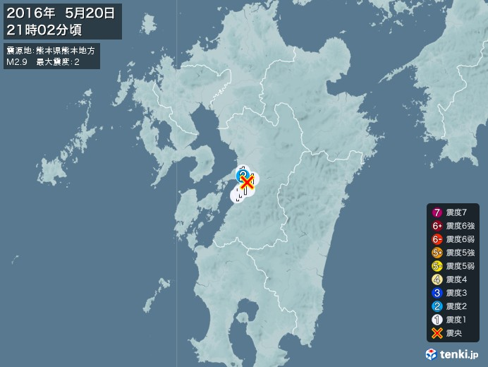 地震情報(2016年05月20日21時02分発生)
