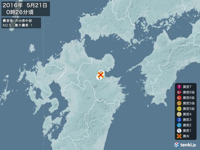 地震情報(2016年05月21日00時26分発生)