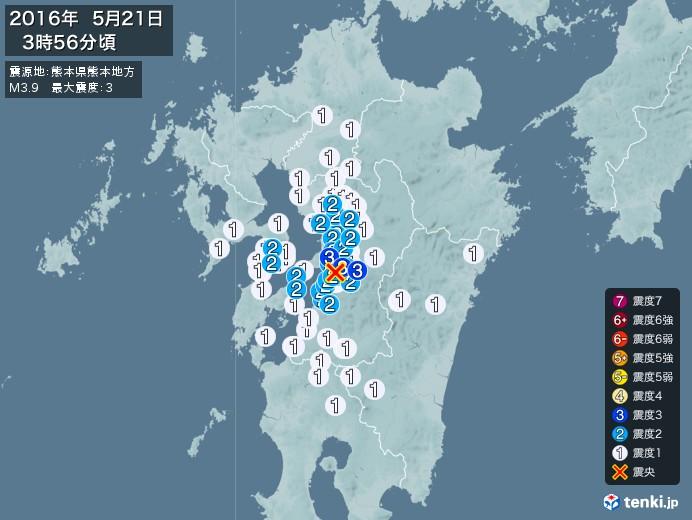 地震情報(2016年05月21日03時56分発生)