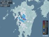 2016年05月21日03時56分頃発生した地震