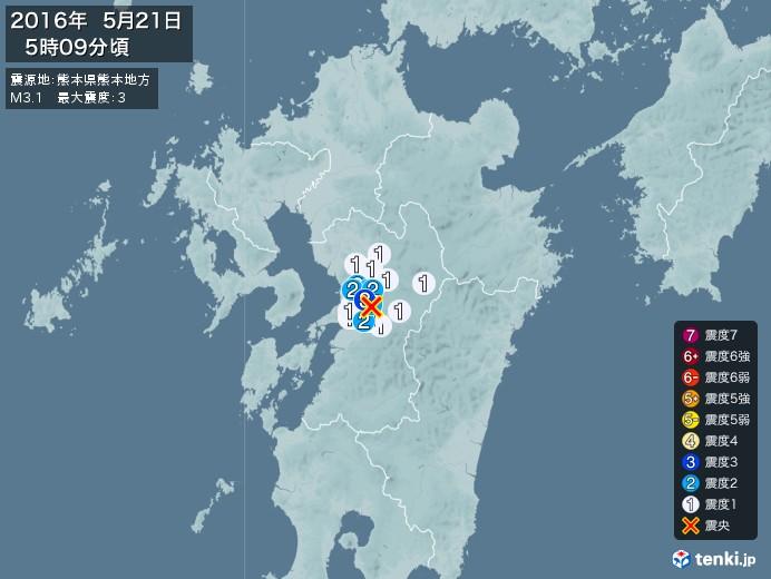 地震情報(2016年05月21日05時09分発生)