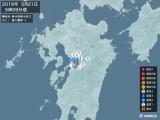 2016年05月21日05時09分頃発生した地震