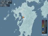 2016年05月21日19時41分頃発生した地震