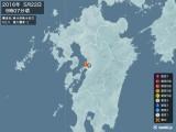 2016年05月22日09時07分頃発生した地震